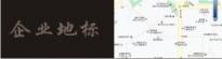 南宁模型公司嘉德模型企业地标