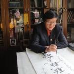 著名书法家陈仲明教授题字刻碑书法部分作品展示