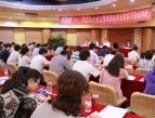 """""""全国高、中级企业文化师国家职业*培训班""""在京成功举办"""