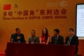 ACCC at COP18