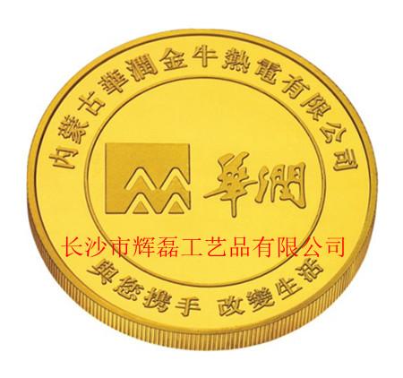 金质纪念币