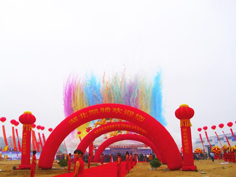 襄陽禮儀慶典公司