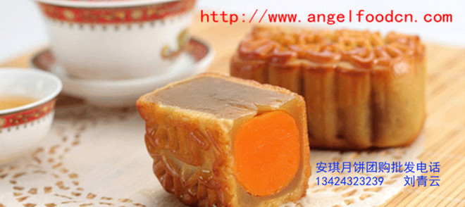 安琪月饼,安琪双黄白莲蓉月饼