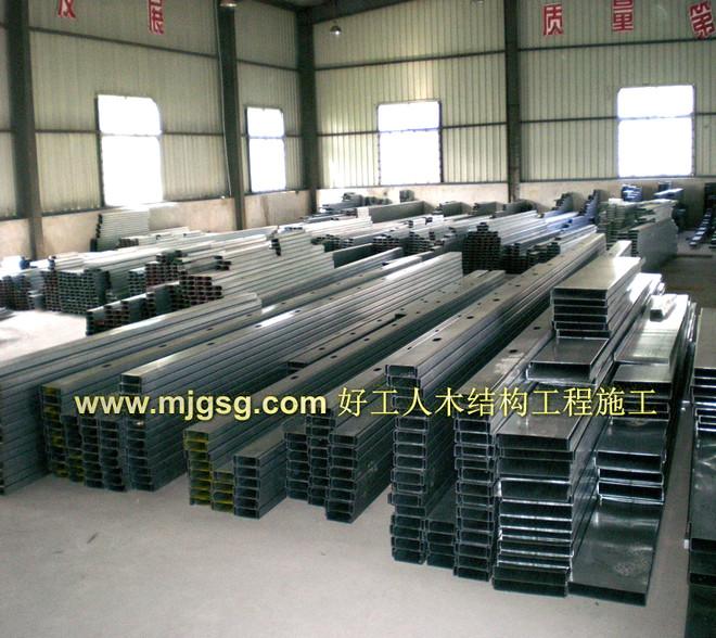 轻钢结构原材料