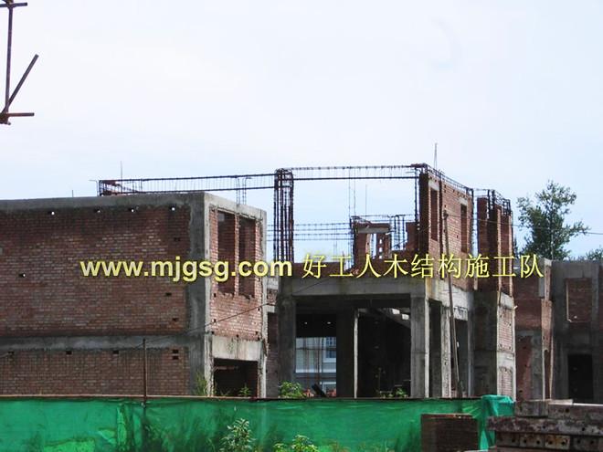 砖木结构建造施工