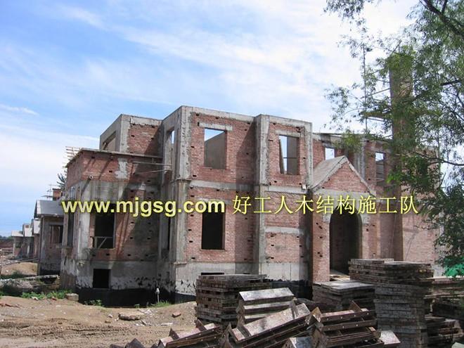 砖混结构基层
