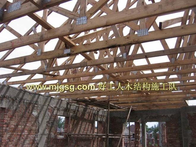 砖木结构木桁架系统