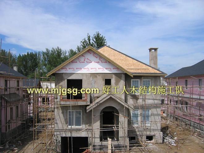 砖木结构系统基本系统建成