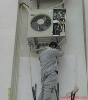 温州奥克斯空调维修中心
