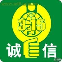 温州皇明太阳能维修公司