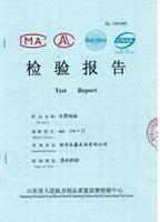 PE塑木产品检验报告