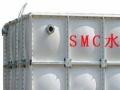 沧州玻璃钢水箱