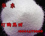 玻化微珠保温砂浆