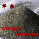 玻化微珠砂浆厂家