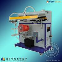 涂料桶大型圆面丝印机