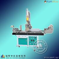 胶辊式大平面热转印机