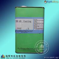 感光�{ FMR-40 Coating 移印�板制作材料--原�b�G色�F罐包�b