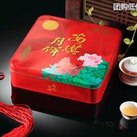 深圳酒店月饼加工,安琪月饼公司提供