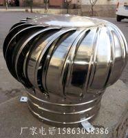 不锈钢无动力风球烟道无动力风球