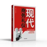 �F代商�斩Y――中��商�I出版社