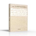 公羊�W�c�h代社��――�W苑出版社
