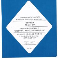 杜邦特氟龙三防整理剂