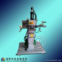 油压液压烫金机