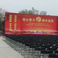 成功案例--太阳宫公园