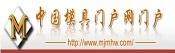 中国模具门户