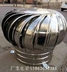 不锈钢无动力风球